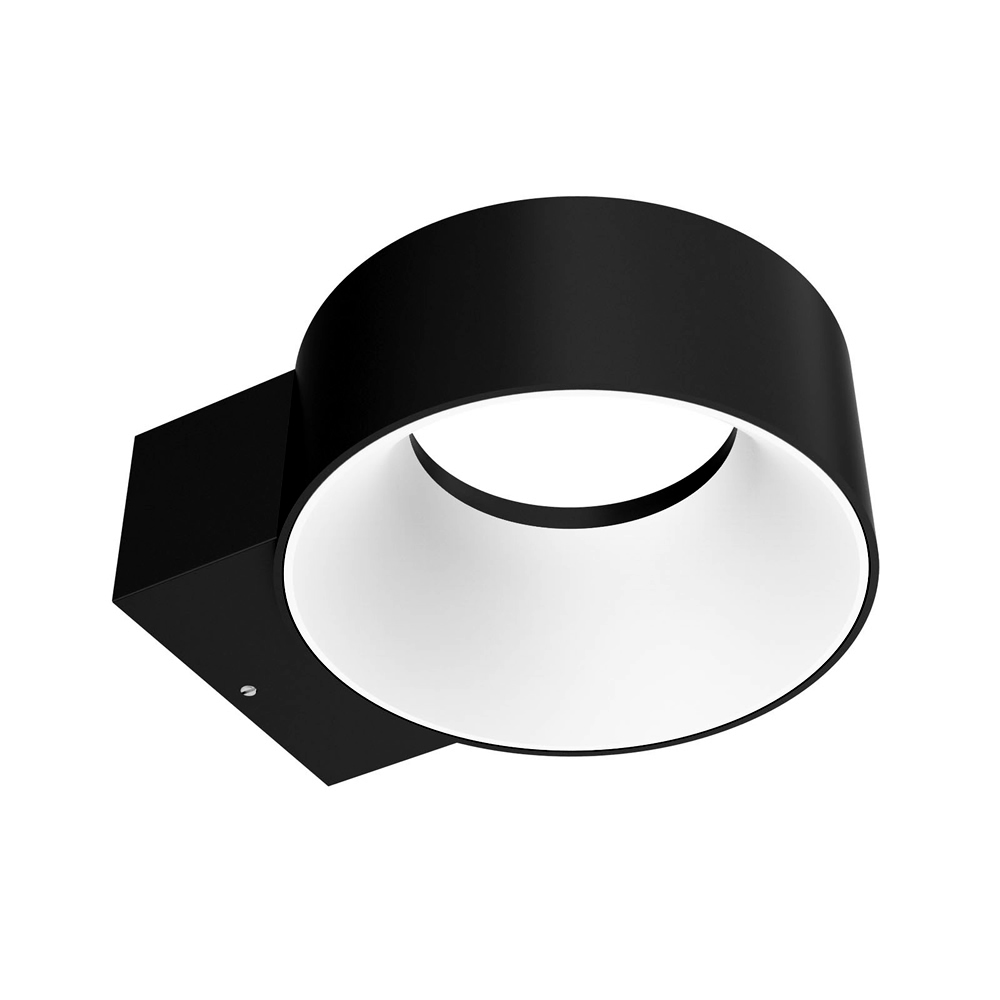 Applique Murale LED da Esterno 8W IP65  Nero – Halo