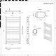Radiatore Scaldasalviette Elettrico Piatto - Cromato - 800mm x 600mm - Eco