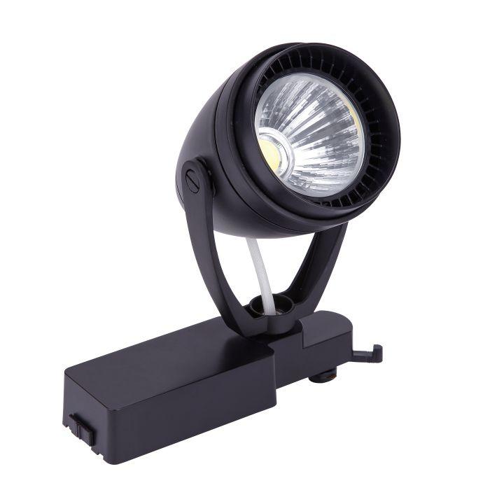 Biard Faretto Spot LED 12W per Binario - IP20