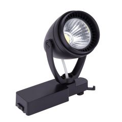 Faretto Spot LED 12W per Binario - IP20