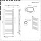 Radiatore Scaldasalviette Elettrico Curvo - Cromato - 1000mm x 400mm - Eco
