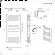 Radiatore Scaldasalviette Elettrico Curvo - Cromato - 800mm x 500mm - Eco