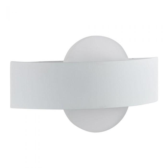 Applique Murale Colore Bianco per Stanza da Bagno 11W - Saturn