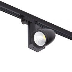 Faretto LED 25W Nero Per Binario Trifase